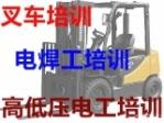 上海圣发叉车服务有限公司(上海圣发职业技能培训)
