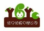 北京優貝優聰家政服務公司