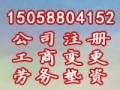 宁波宏德会计服务有限公司