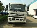 西宁国五新款3吨至16吨洗扫车吸尘车扫路车多少钱厂家直销