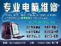 石家庄秉文网络科技有限公司