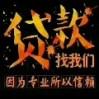 汇鑫小额贷款有限公司