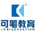 上海可笔培训中心有限公司