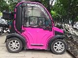 北京大阳电动车