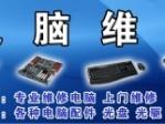 广州精学计算机科技有限公司