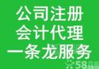 杭州莱乾企业服务有限公司