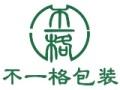 北京包装盒厂家,专业高效的包装盒加工厂