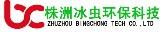 株洲冰虫环保科技有限公司