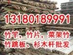 唐山路南小林竹木销售中心