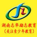 志华戒网瘾学校