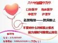 武汉交通专修学院