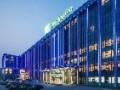 北京臨空假日酒店