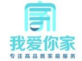 上海家政公司