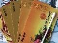 南京購物卡回收