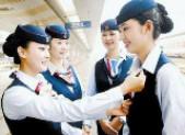成都航空高鐵學校