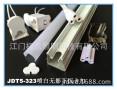t8铝外壳_t8铝外壳价格_t8铝外壳图片_列表网