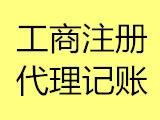 无锡信捷财务咨询有限公司