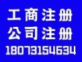 湖南泰元会计服务有限公司