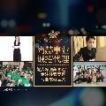 上海尚赫减肥美容养生加盟培训