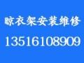 天津大宇综合维修