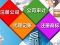 如何在北京设立外资公司,办理中外合资公司
