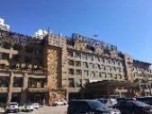好特热温泉酒店