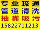 天津天翔管道工程有限公司