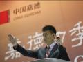 北京嘉德拍卖公司