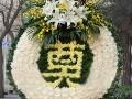 青山殡仪馆电话