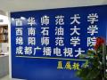 河南成教大專本科學歷代辦