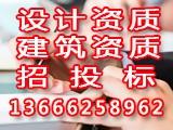 四川永和会计师事务所有限公司