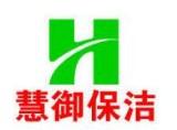 上海慧御保洁公司