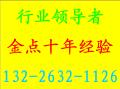 惠州注册公司代办 惠州股东变更 惠州地址变更