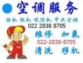欢迎访问(东莞现代集成灶官方网站)各售后服务咨询电话欢迎您