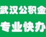 中诚信商务咨询有限公司