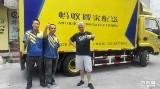 上海蚂蚁搬家搬场家具吊装长途物流有限公司