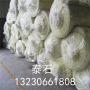 橡塑保温棉板_橡塑保温棉板价格_橡塑保温棉板图片_列表网