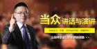 重庆智易德企业管理咨询有限公司