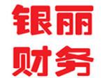 西安公司注册西安注册公司