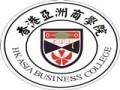 香港亚洲商学院大陆管理