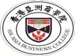 香港亚洲商学院大陆管理中心(东莞MBA)