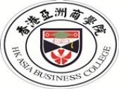 香港亚洲商学院大陆管理中心
