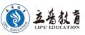 广东哪里报考中医执业医师证中医针灸临床培训班