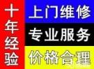 上海雷航计算机科技