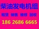 杭州奔沃机电设备有限公司