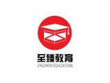 北京至臻英才教育科技有限公司