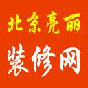 北京馬師傅刷墻服務中心