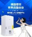 北京博世电器售服务维修中心