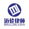 上海青浦律师事务所