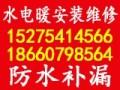 济南专业电工 24小时上门维修 电话